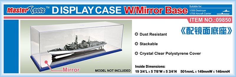 Trumpeter - Display Case with Mirror Base (501 x 149 x 146mm) # 09850