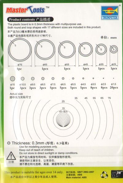Trumpeter Plastic Circle Board C-set - 0.3mm # 09948
