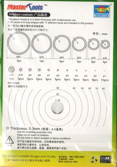 Trumpeter Plastic Circle Board D-set - 0.3mm # 09949