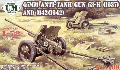 UM-MT 1/72 45mm Anti-Tank Gun 53-K (1937) and M42 (1942) # 409