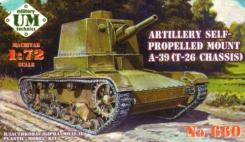 UM-MT 1/72 A-39 (T-26 chassis) Soviet Self-Propelled Gun # 660