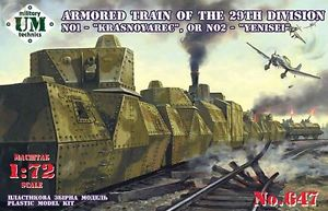 UM-MT 1/72 Armored Train of the 29th Division # 647
