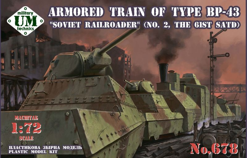"UM-MT 1/72 Armored Train of type BP-43 ""Soviet Railroader"" (No. 2, the 61st SATD) # 678"