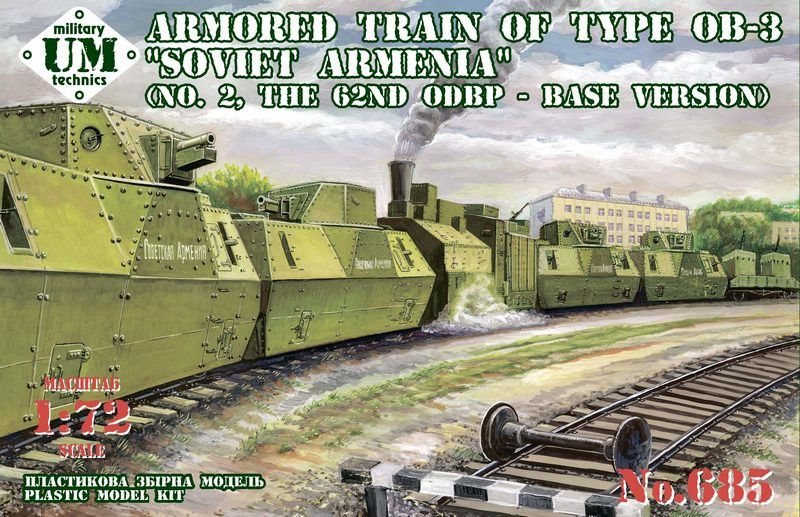 "UM-MT 1/72 Armored Train of Type OB-3 ""Soviet Armenia"" (No.2, 62th ODBP - Base Version) # 685"