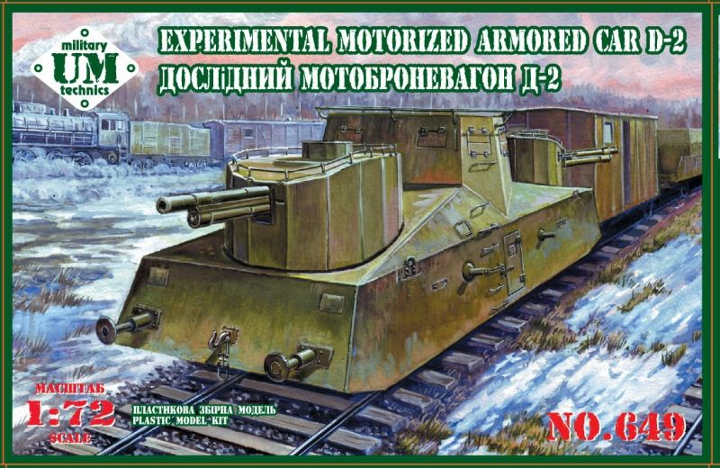 UM-MT 1/72 Experimental Motorized Armored Car D-2 # 649