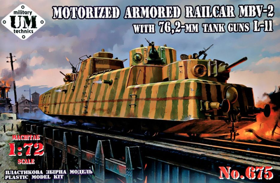 UM-MT 1/72 MBV-2 Motorized Armored Railcar with 76,2mm Tank Guns L-11 # 675
