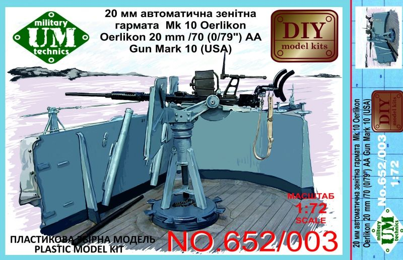 "UM-MT 1/72 Oerlikon 20mm/70 (0,79"") AA Gun Mark 10 (USA) # 652"