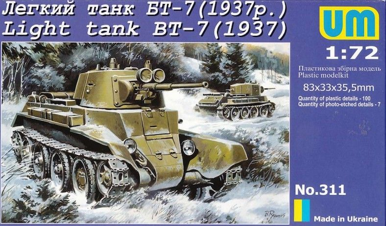 UM-MT 1/72 Russian BT-7 (Model 1937) Light Tank # 311