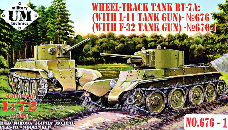 UM-MT 1/72 Soviet BT-7A Wheel-Track Tank with F-32 Tank Gun # 676-1