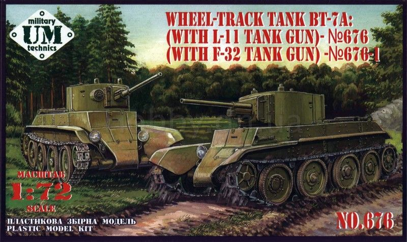 UM-MT 1/72 Soviet BT-7A Wheel-Track Tank with L-11 Tank Gun # 676