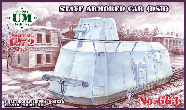 UM-MT 1/72 Staff Armored Car (DSH) # 663