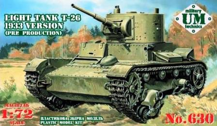 UM-MT 1/72 T-26 1933 Version (Pre-Production) Light Tank # 630