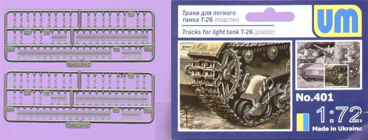 UM-MT 1/72 Tracks for T-26 Light Tank Series # 401