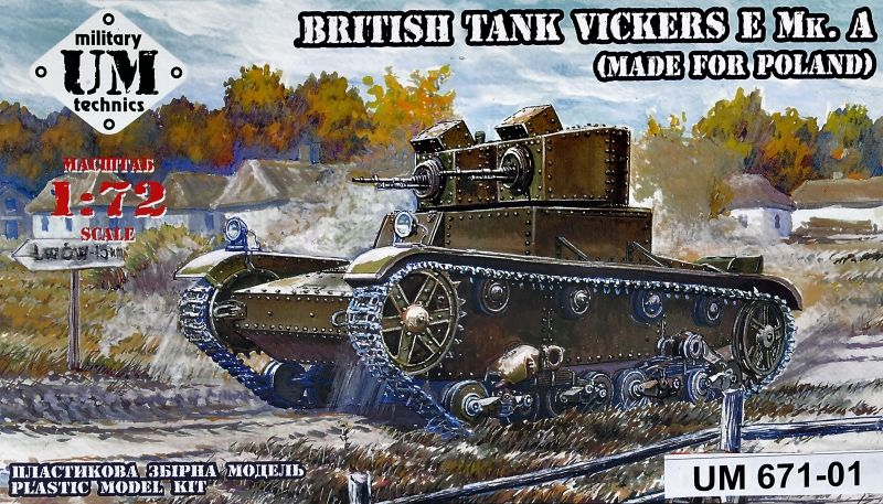 UM-MT 1/72 Vickers E Mk.A British Tank (Made for Poland) Plastic Tracks # 67101