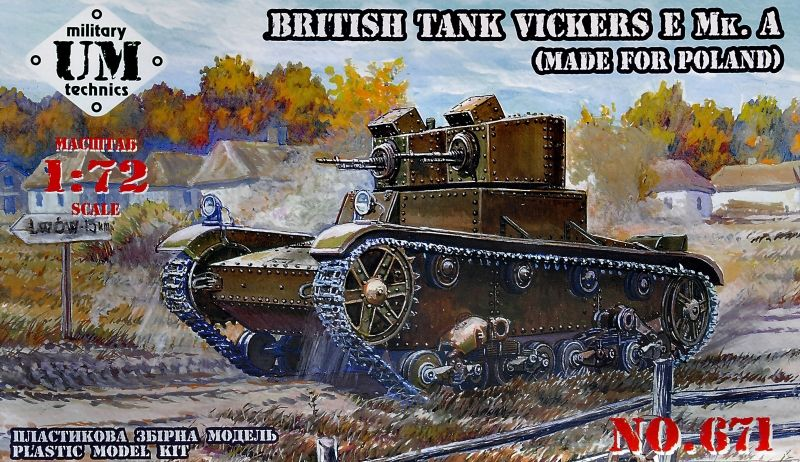 UM-MT 1/72 Vickers E Mk.A British Tank (Made for Poland) Rubber Tracks # 671