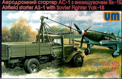 Unimodel 1/48 Airfield Starter AS-1 with Soviet Fighter Yakovlev