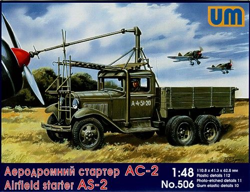 Unimodel 1/48 Airfield Starter Truck AS-2 on Russian GAZ AAA Cha