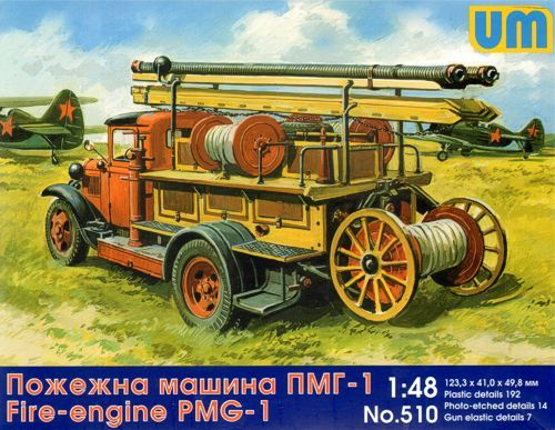 Unimodel 1/48 PMG-1 Fire Engine # 510