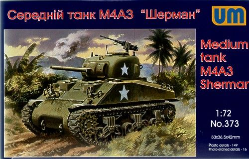 Unimodel 1/72 M4A3 Sherman Medium Tank # 373