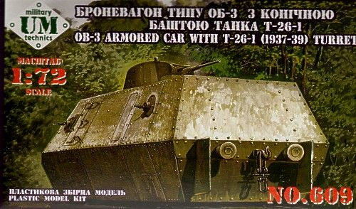 Unimodel 1/72 OB-3 Armoured Rail Car with T-26-I 1937-39 Turret