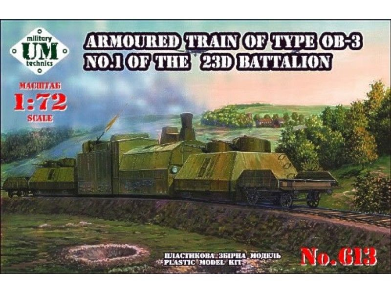 Unimodel 1/72 OB-3 Armoured Train No.1 23D Battalion # 613