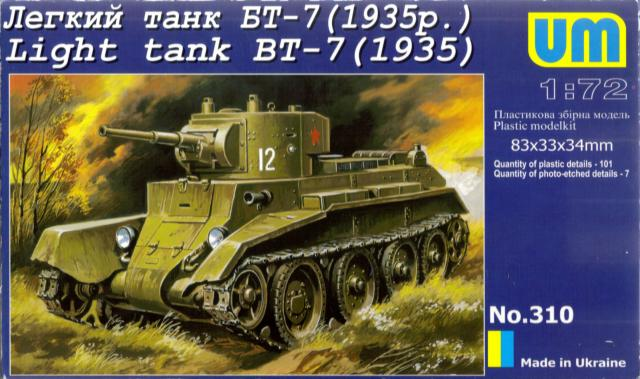 Unimodel 1/72 Russian BT-7 Light Tank Model 1935 # 310