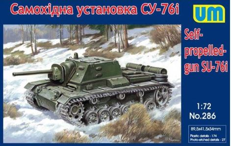 Unimodel 1/72 Soviet SU-76i Self-Propelled Gun # 286