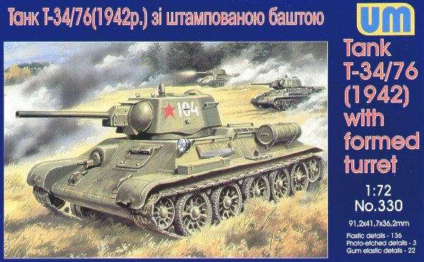 Unimodel 1/72 T-34/76 1942 with formed turret # 330