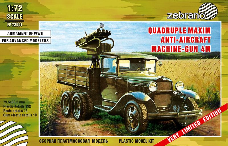 Zebrano 1/72 Quadruple Maxim 4M Anti-Aircraft Machine Gun # 72001