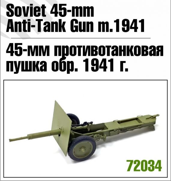 Zebrano 1/72 Soviet 45mm Anti-Tank Gun m.1941 # 72034