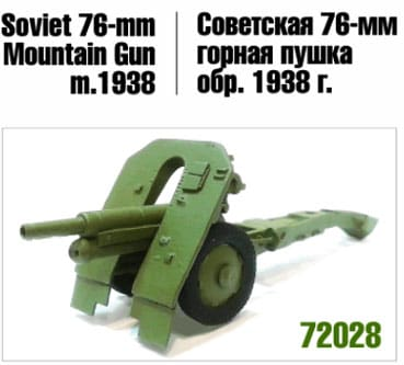 Zebrano 1/72 Soviet 76mm Mountain Gun 1938 # 72028