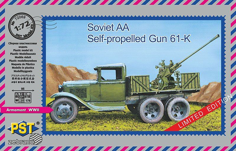 Zebrano 1/72 Soviet AA 61-K Self-Propelled Gun # 72069