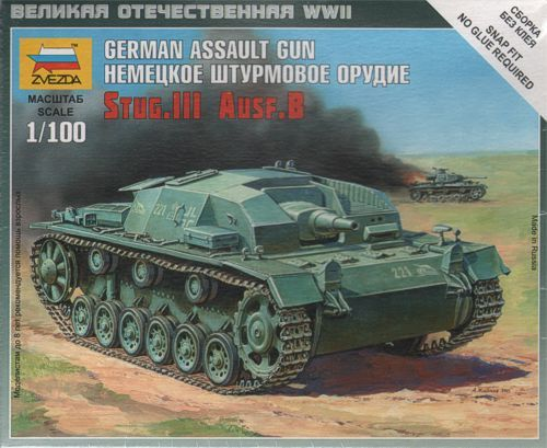 Zvezda 1/100 German Assault Gun Stug.III Ausf.B # 6155