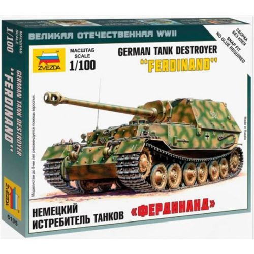 "Zvezda 1/100 German Tank Destroyer ""Ferdinand"" # 6195"