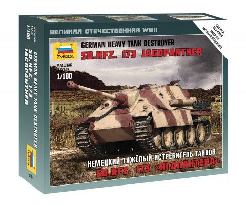 Zvezda 1/100 Sd.Kfz.173 Jagdpanther German Heavy Tank Destroyer # 6183