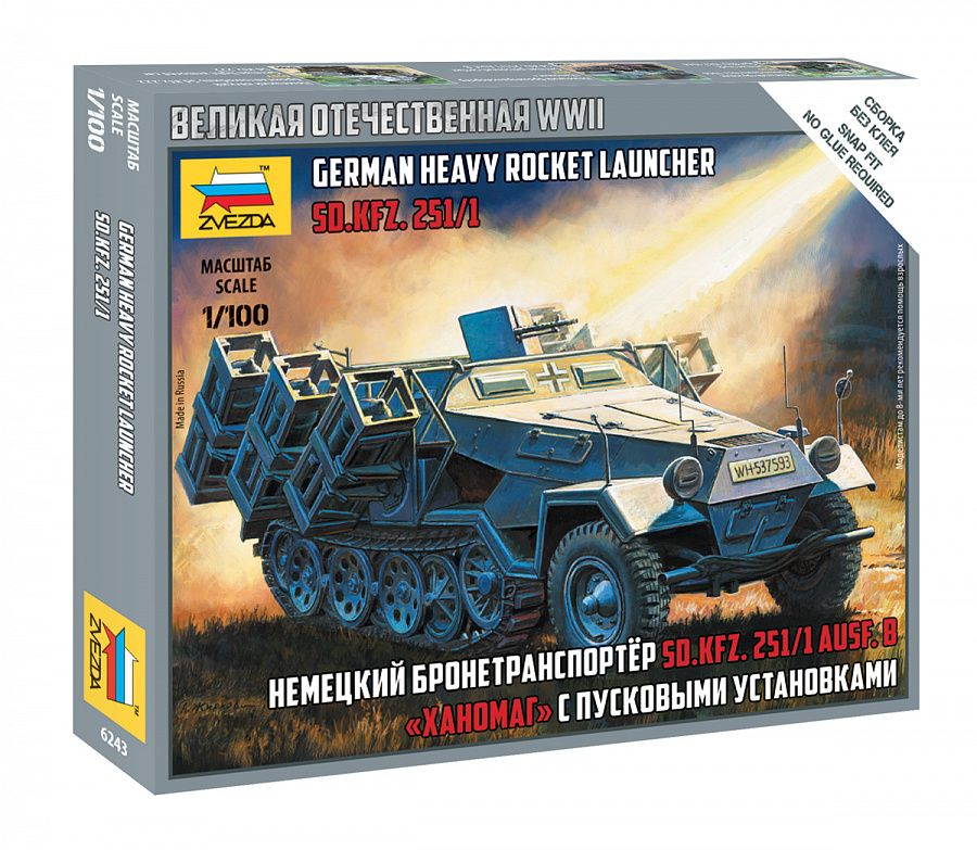 Zvezda 1/100 Sd.Kfz.251/1 German Heavy Rocket Launcher # 6243