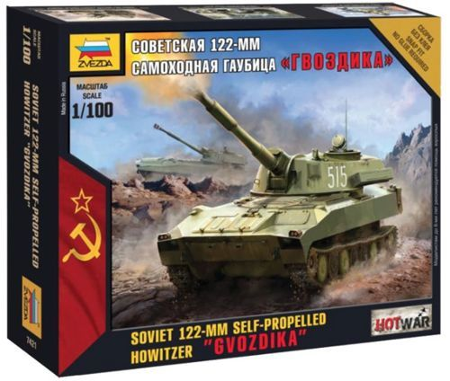 "Zvezda 1/100 Soviet 122-MM Self-Propelled Howitzer ""Gvozdika"" #"