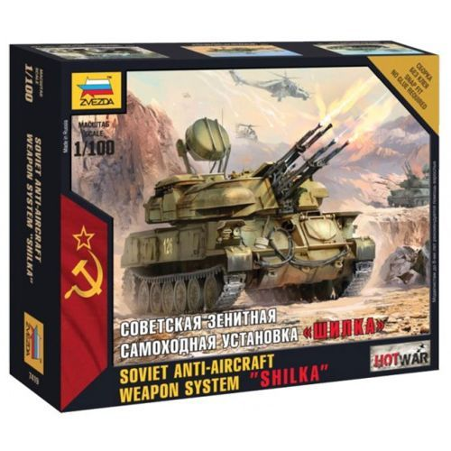 "Zvezda 1/100 Soviet Anti-Aircraft Weapon System ""Shilka"" # 7419"