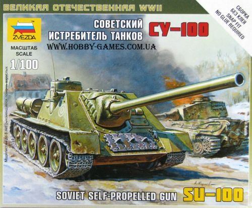 Zvezda 1/100 Soviet Self-Propelled Gun SU-100 # 6211