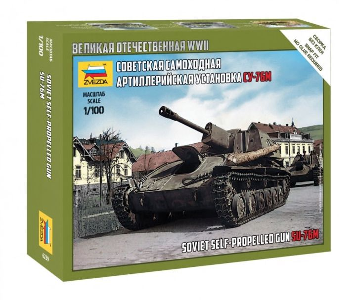 Zvezda 1/100 SU-76M Soviet Self-Propelled Gun # 6239