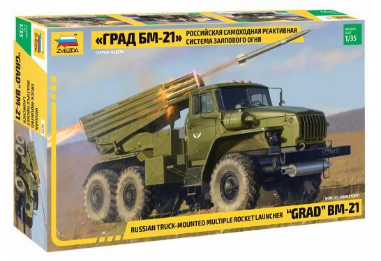 "Zvezda 1/35 BM-21 ""Grad"" Russian Truck-Mounted Multiple Rocket Launcher # 3655"