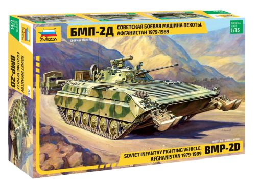 Zvezda 1/35 BMP-2D Soviet Infantry Fighting Vehicle # 3555