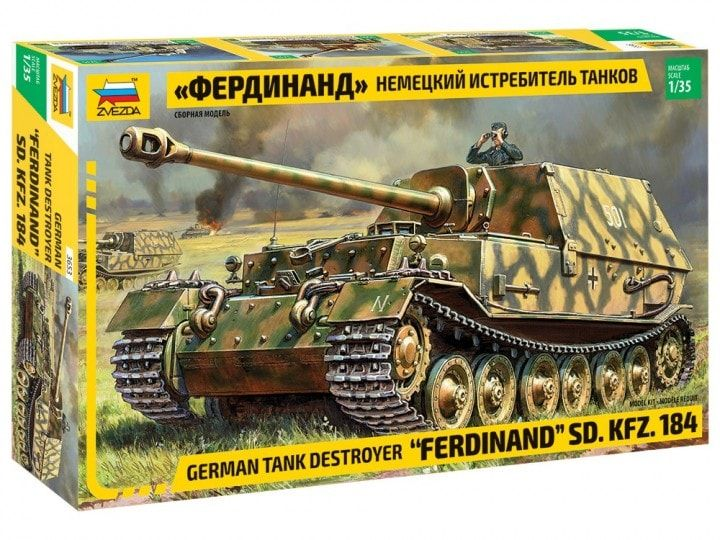 "Zvezda 1/35 ""Ferdinand"" Sd.Kfz.184 German Tank Destroyer # 3653"
