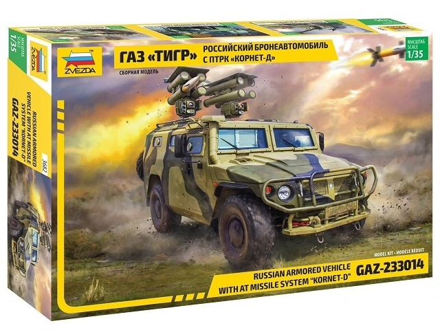 "Zvezda 1/35 GAZ-233014 Russian Armored Vehicle with AT Missile System ""Kornet-D"" # 3682"