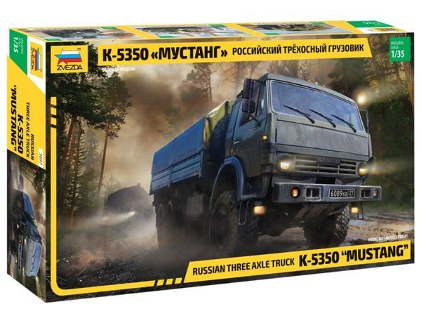 "Zvezda 1/35 K-5350 ""Mustang"" Russian Three Axle Truck # 3697"