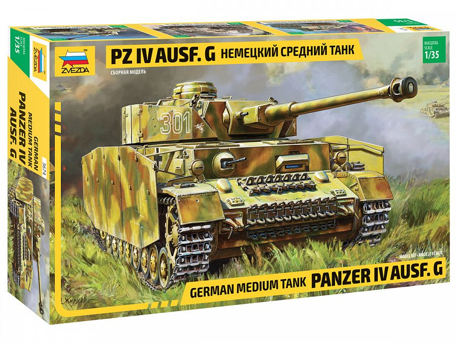 Zvezda 1/35 Panzer IV Ausf.G German Medium Tank # 3674