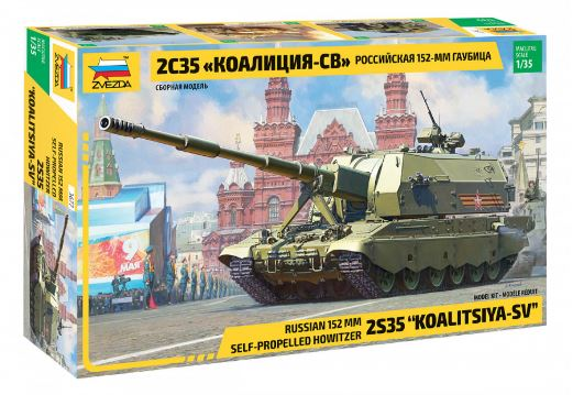 "Zvezda 1/35 Russian 152mm 2S35 ""Coalition-SV"" Self-Propelled Howitzer # 3677"