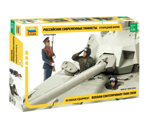 Zvezda 1/35 Russian Contemporary Tank Crew in Parade Equipment # 3685