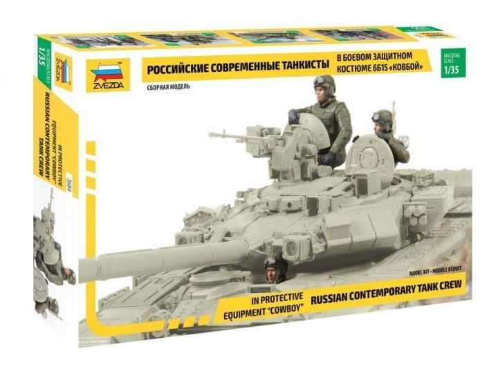 "Zvezda 1/35 Russian Contemporary Tank Crew - in Protective Equipment ""Cowboy"" # 3684"