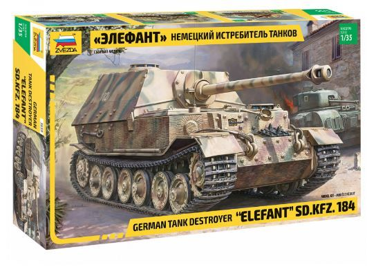 "Zvezda 1/35 Sd.Kfz.185 ""Elefant"" German Tank Destroyer # 3659"